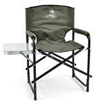 Кресло складное Кедр со столиком SK-05