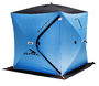 Зимняя палатка куб Alpika IceKyb 2 title=