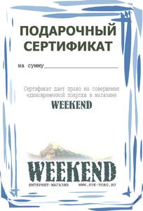 Подарочный сертификат на 10000 р фото