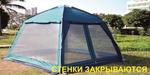 Тент-веранда Alpika Veranda Mini 9м2